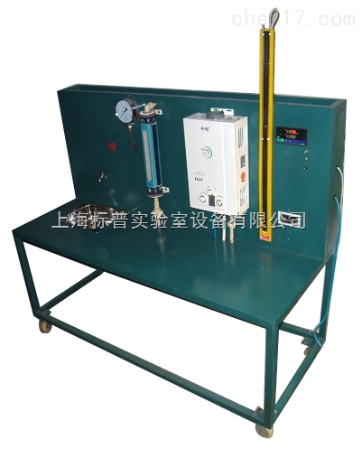小型燃气锅炉热工性能测试实验台|燃气实验室设备