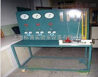 家用液化石油气调压器测试性能实验台 燃气实验室设备
