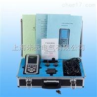 MY-3000A轴承诊断仪