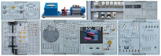 维修电工技师、高级技师技能实训考核装置|技师培训实训设备