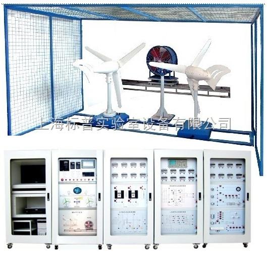 新型风力发电整流逆变教学实训平台|风力发电技术及应用实训装置