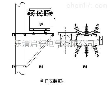10kv干式高压计量箱jlsz-10组合互感器(接线图)