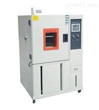 YH-150R高低溫調溫調濕試驗箱