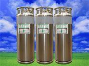 民用燃气改造专用LNG气瓶