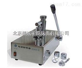 YN-9419種子粉碎器生產廠家