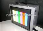 spectralightQC,DNP標準光源燈箱
