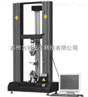 WL10KN數顯電子萬能材料拉力試驗機