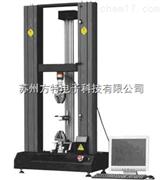 数显电子万能材料拉力试验机