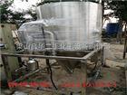 转让二手沸腾干燥机 二手不锈钢120沸腾干燥机