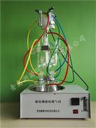 水质硫化物酸化吹气仪装置