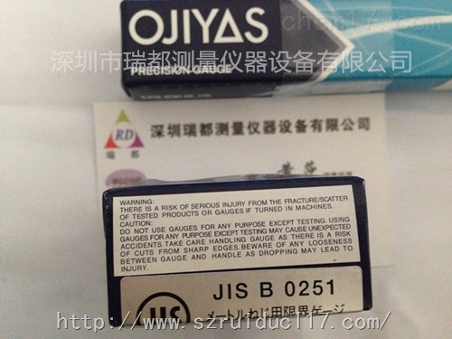 供应日本进口OJIYOS奥爵士标准塞规M11x1.0-6g