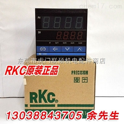 cd901fk07-8*af-rkc温控器