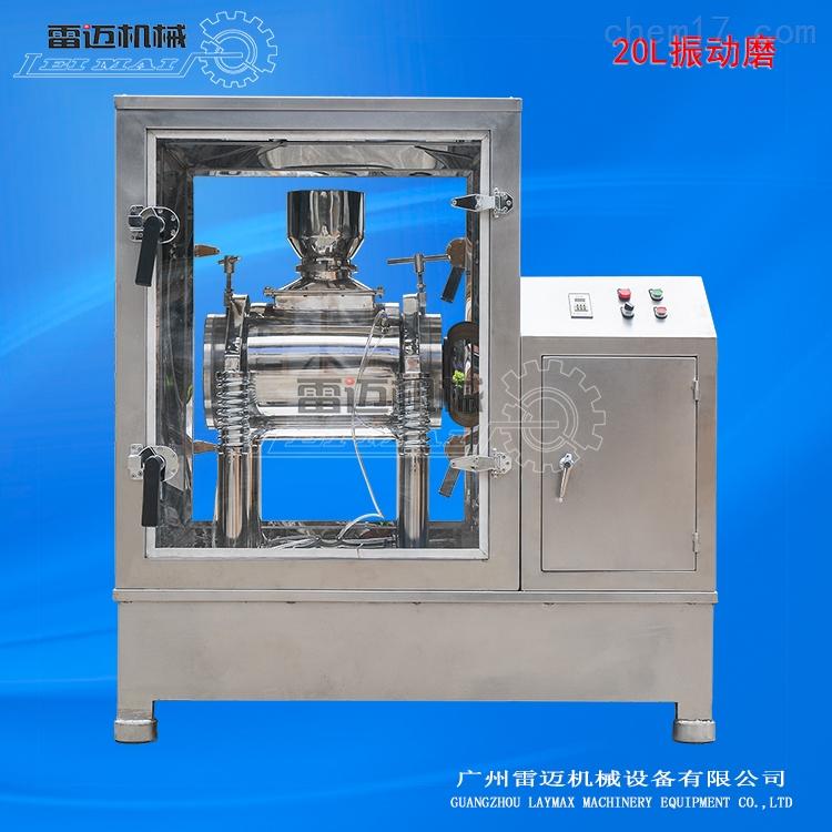 供应中药超细粉碎机振动磨设备
