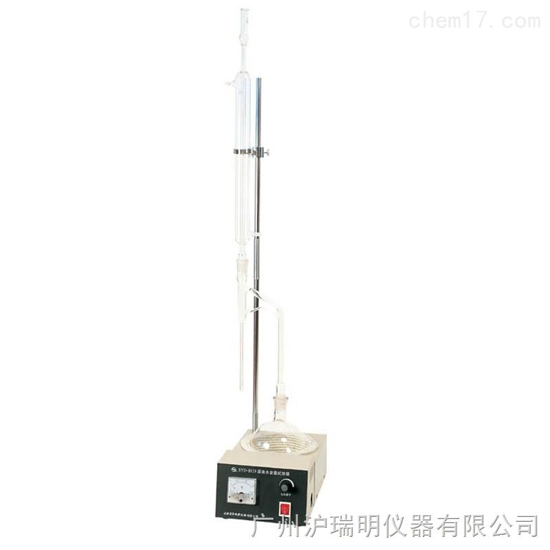 SYD-8929 原油水含量试验器主要技术特点