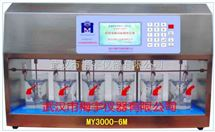 MY3000混凝試驗攪拌儀/彩屏混凝實驗攪拌器