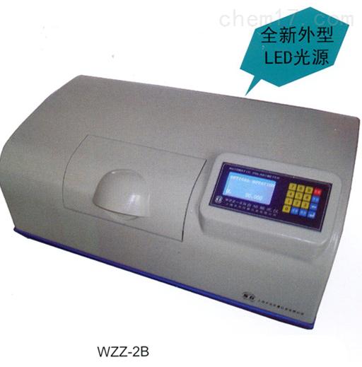 WZZ-2B自动旋光仪