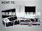 XCHT-TC星晨电力电缆故障测试仪