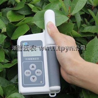 TYS-4N植物营养速测仪