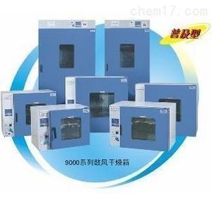 DHG-9425A电热恒温鼓风干燥箱