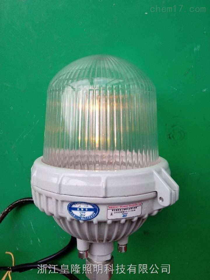 NFC9112防眩顶灯-WF200A防眩顶灯同款价格