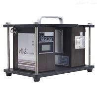 HL-2气体采样器