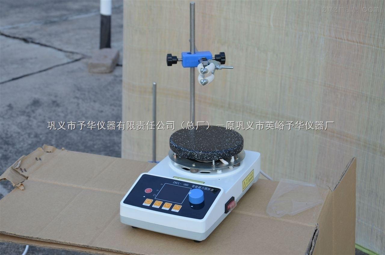 ZNCL-BS智能磁力加热板(巩义予华仪器厂家直销)