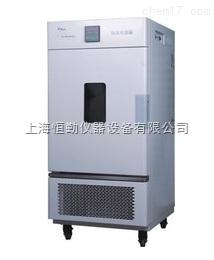 LHS-100CH恒温恒湿箱