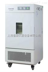 LHS-80HC-II恒温恒湿箱
