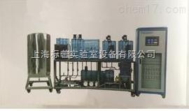 水环境监测与治理技术综合实训装置|环境工程学实验装置