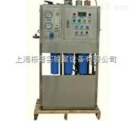 海水淡化处理工艺实训系统|环境工程学实验装置