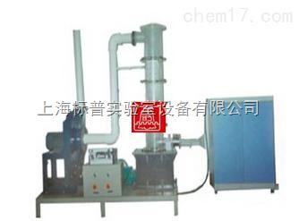 筛板塔气体吸收实验装置|环境工程学实验装置