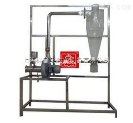 旋风除尘实验装置|环境工程学实验装置