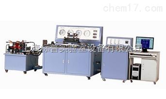 电液伺服比例控制测试实验台|电液比例伺服实验台