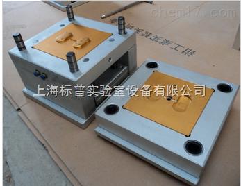铝合金实训拆装细水口模具|模具专业实训室系列