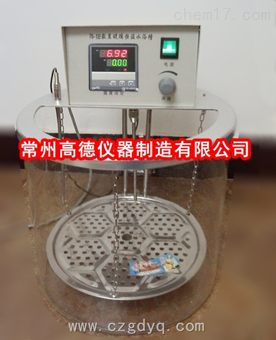 高精度恒温玻璃水浴