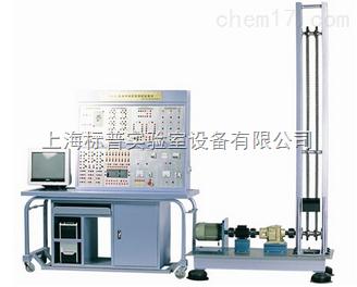 机电传动控制测试实验台|机械基础及创新实验设备