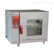 BGZ-246/BGZ-146BGZ-246/BGZ-146電熱鼓風干燥箱