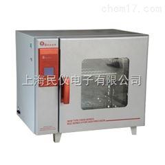 BGZ-246/BGZ-146BGZ-246/BGZ-146电热鼓风干燥箱
