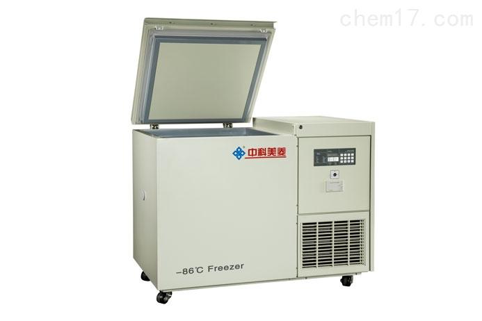 美菱-86℃、138L卧式实验室低温冰箱