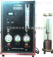 K-R2406S数显氧指数分析仪