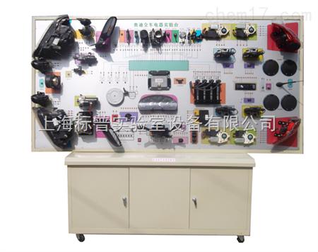 奥迪a6全车电路电器实验台|汽车全车电器实训设备