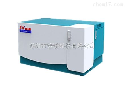 CCD全扫描直读光谱仪