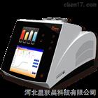 XC/MP470全自动视频熔点仪