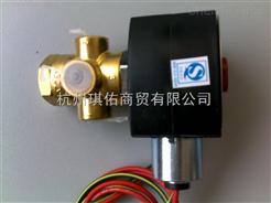 美国ASCO防爆电磁阀EFG353A043原装代理