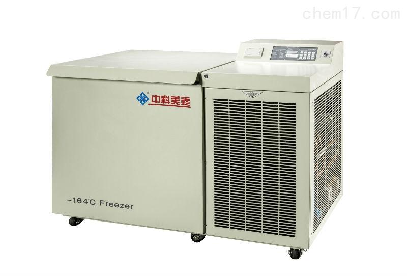 美菱超低温冰箱 -110℃~-152℃