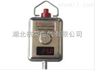 GW70温度传感器