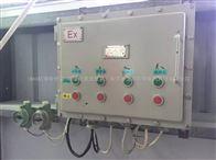 *BXK就地防爆控制箱-樂清防爆控制箱-沃川防爆控制箱