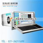 YHJB-663E六相微机继电保护测试