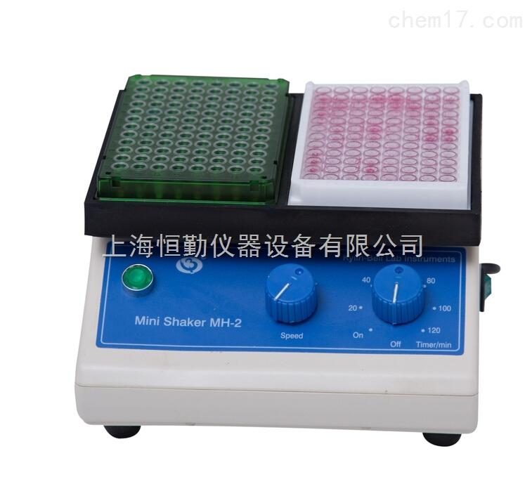 微量振荡器MH-2