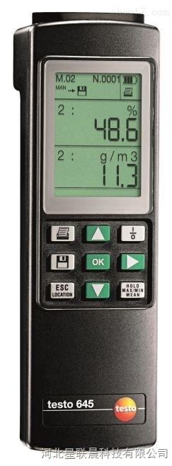 手持式温湿度测量仪testo 645
